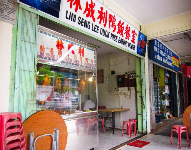 Lim Seng Lee Duck Rice