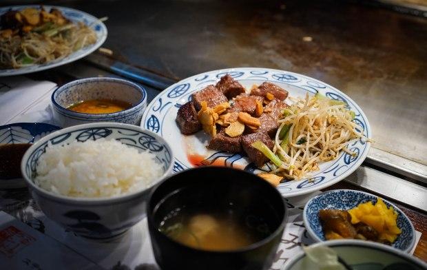 Kobegyu Steakland