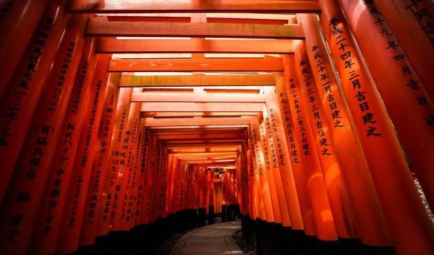 kyoto-fushini-inari