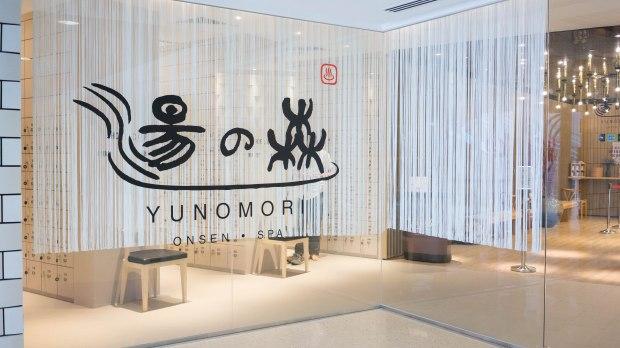 yunomori-onsen-entrance