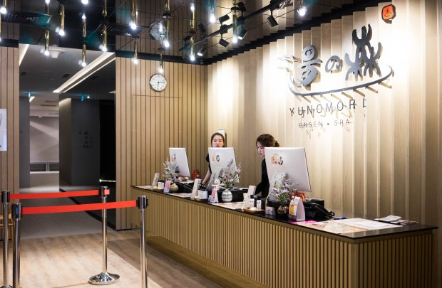 yunomori-onsen-lobby