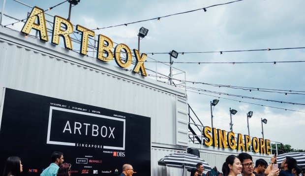 artbox_stage