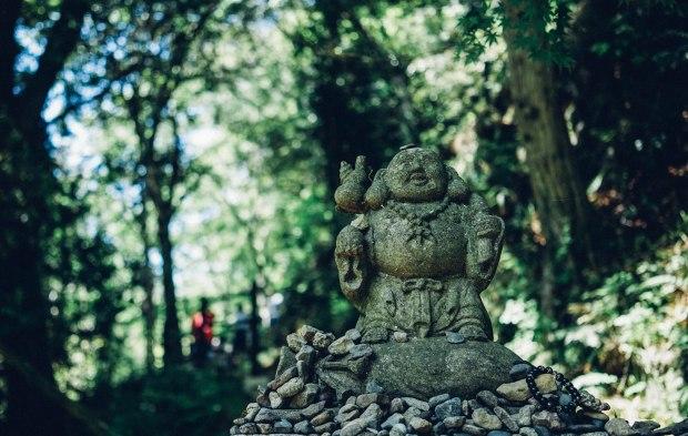 Kawazu-Nana-Daru