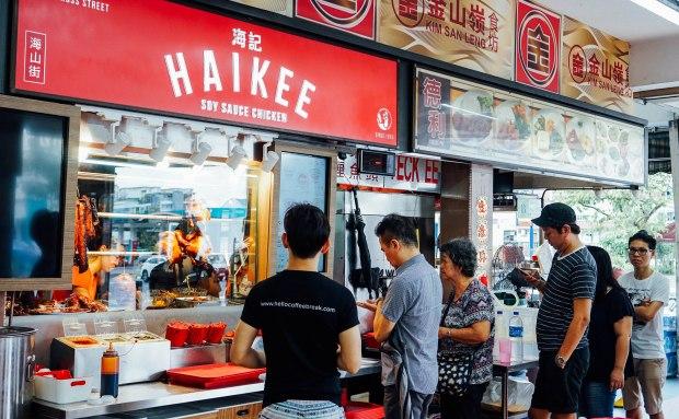 haikee-chicken-rice-stall-2