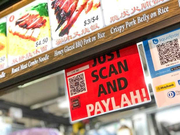 PayLah! QR Code