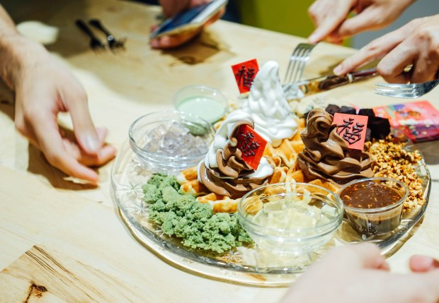 nectar_yoghurt_yusheng