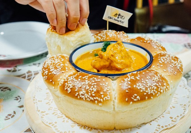 old-chang-kee-flagship-flower-bread-2
