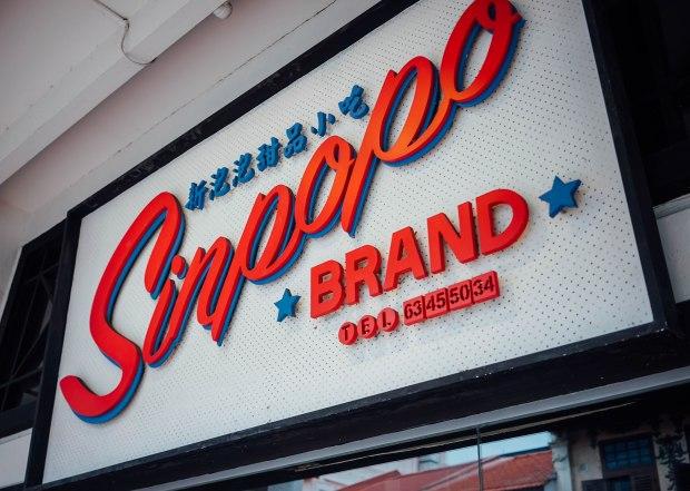 sinpopo-brand