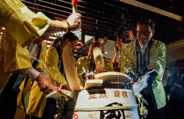 triple-three-mandarin-orchard-hokkaido-harvests-sake