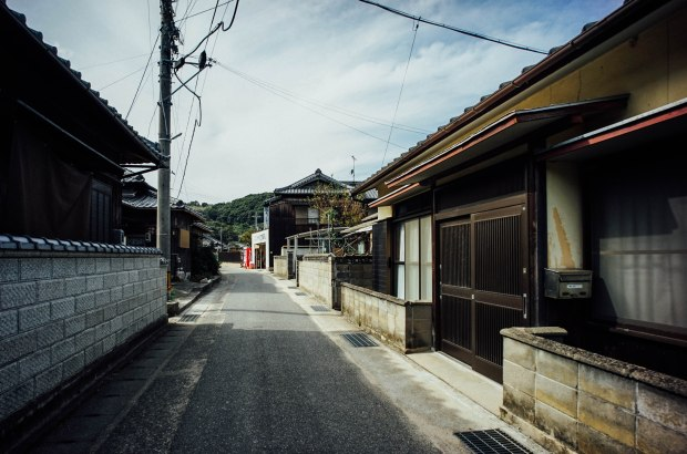 teshima-neighbourhood