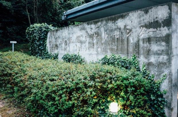 naoshima-chichu-museum