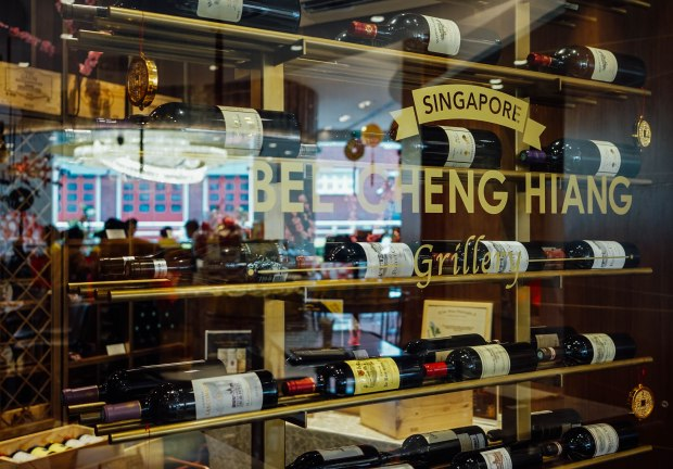 bee-cheng-hiang-grillery-wine-bar