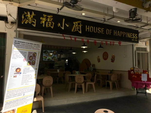 house-of-happiness