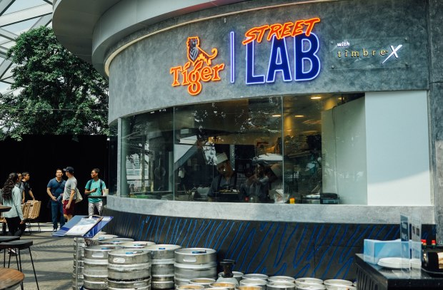 tiger-street-lab