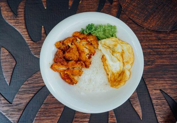 tiger-street-lab-salted-egg-yolk-chicken-rice-bowl
