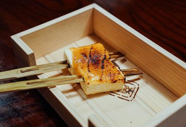 nanzenji-junsei-yudofu-hotpot-set-dengaku