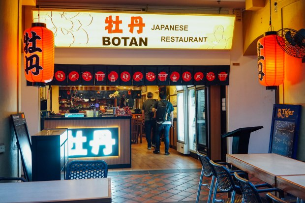 botan-japanese-restaurant-2
