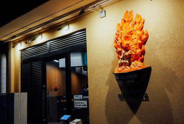 menbaka-fire-ramen-kyoto
