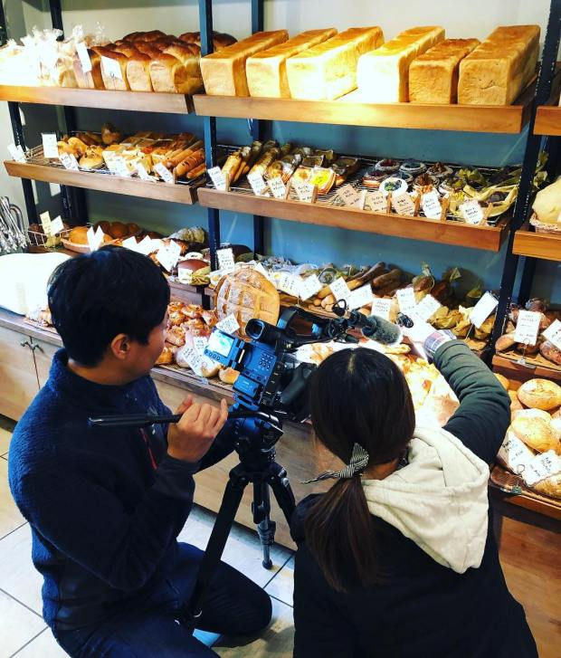 bakery-walder-kyoto