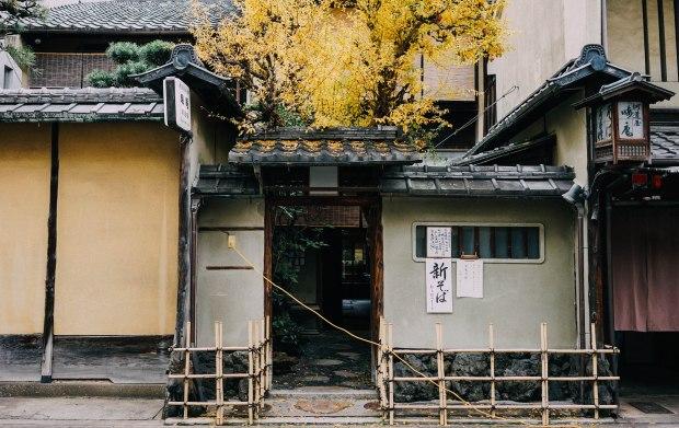 kyoto-sakaicho-1