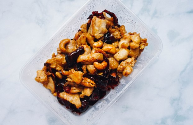 Shisen-Hanten-Wok-fried Chicken with Cashew Nut and Red Pepper