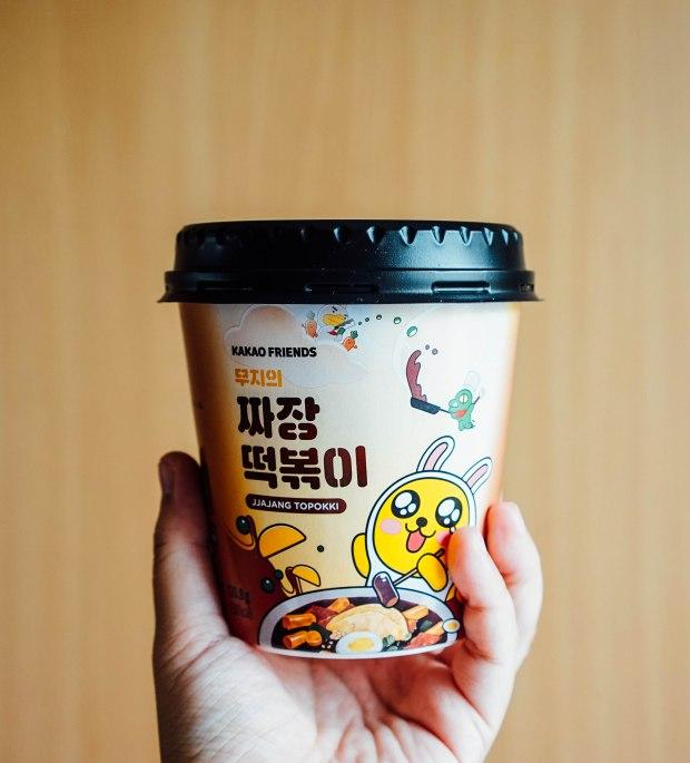 7-eleven-kakao-cup-jjajang-tteokbokki-2