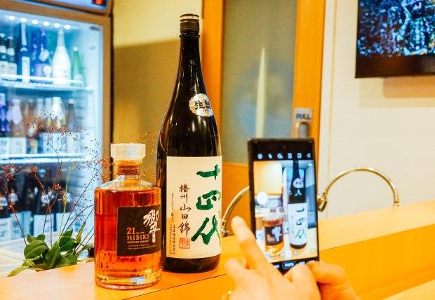 wa-i-sushi-omakase-sake