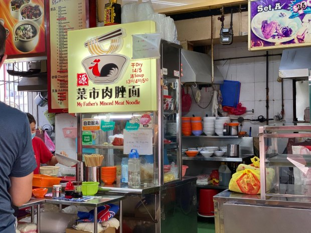 my-fathers-minced-meat-noodle-stall