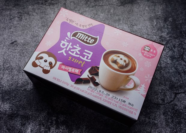 Mitte Hot Chocolate Drink with Marshmallow Sloth 1